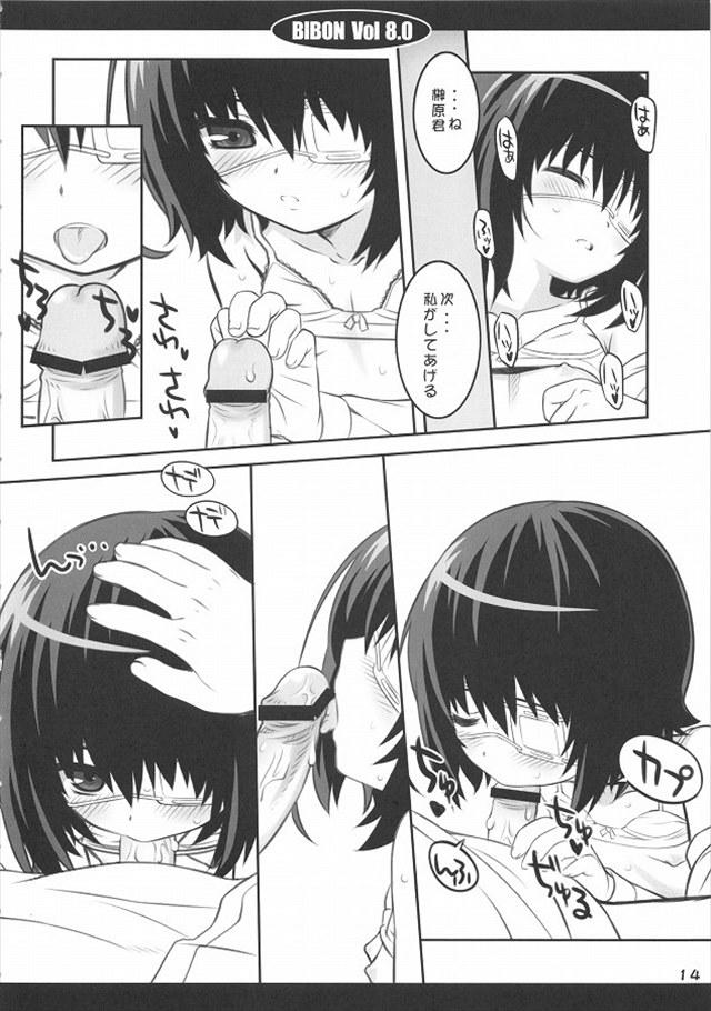 another エロマンガ・同人誌3011