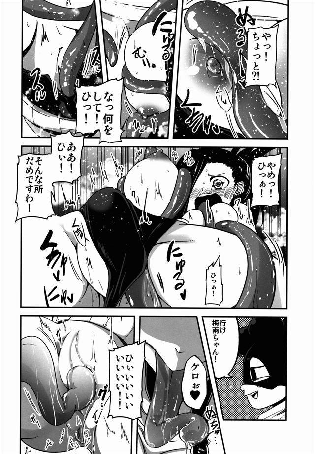 ヒーローアカデミー エロマンガ・同人誌1010