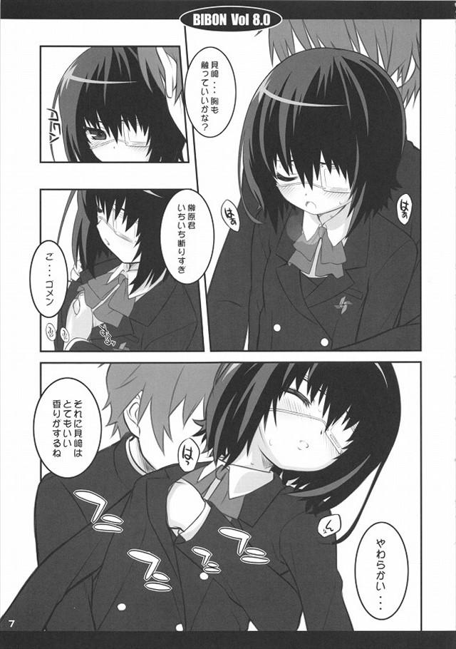 another エロマンガ・同人誌3004