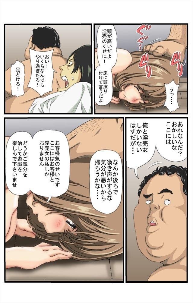 寝取風俗026