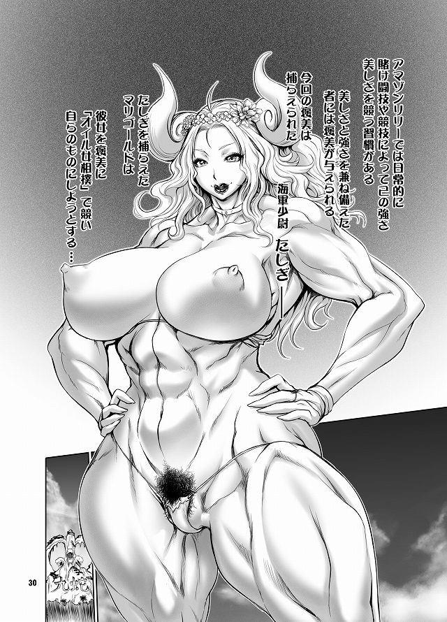 ワンピース エロマンガ・同人誌4024