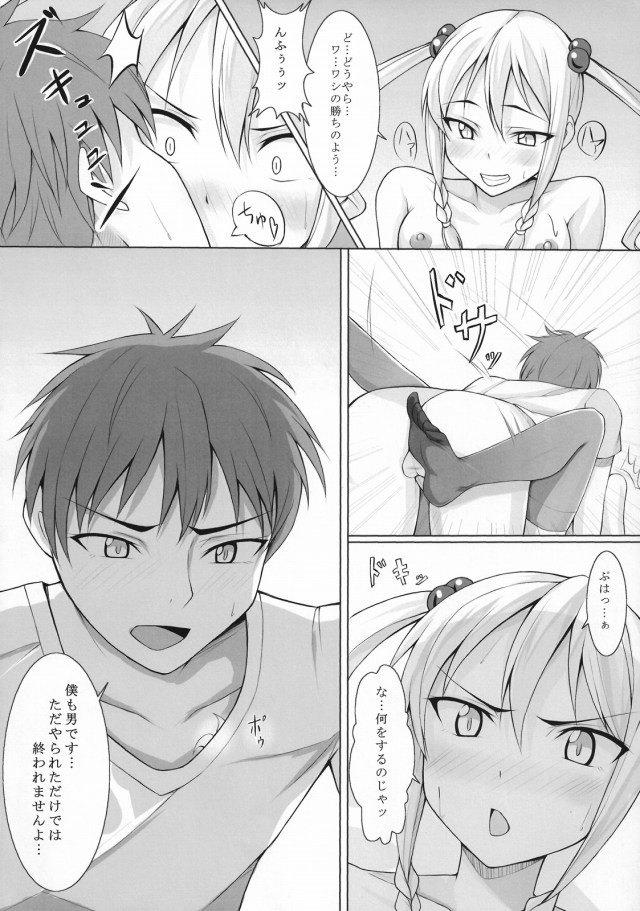マケン姫っ エロマンガ・同人誌10016
