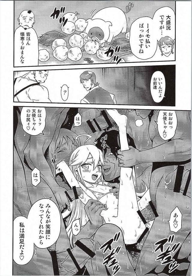 夜ノヤッターマン エロマンガ・同人誌4021