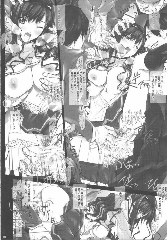 アマガミ エロマンガ・同人誌10019
