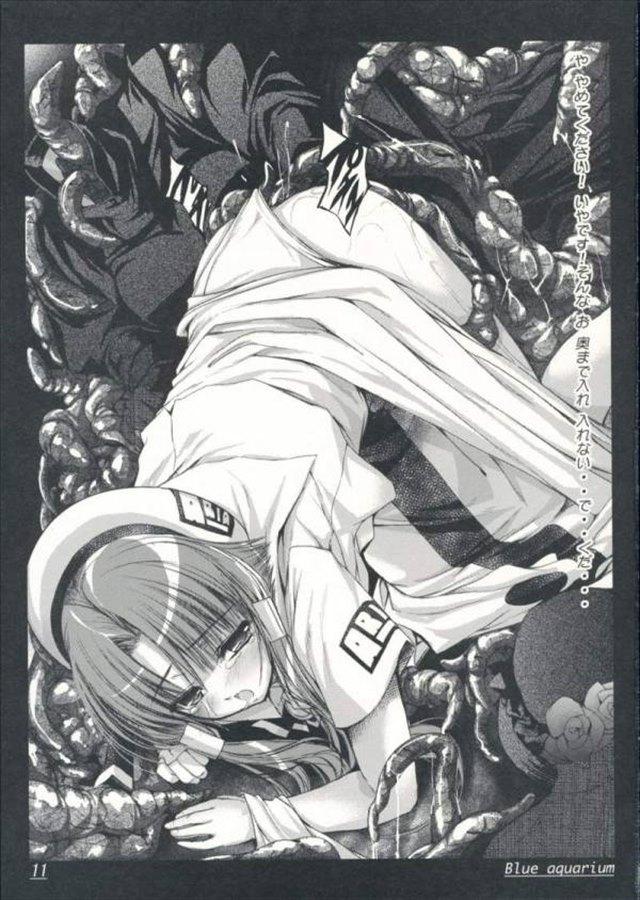 aria エロマンガ・同人誌22009