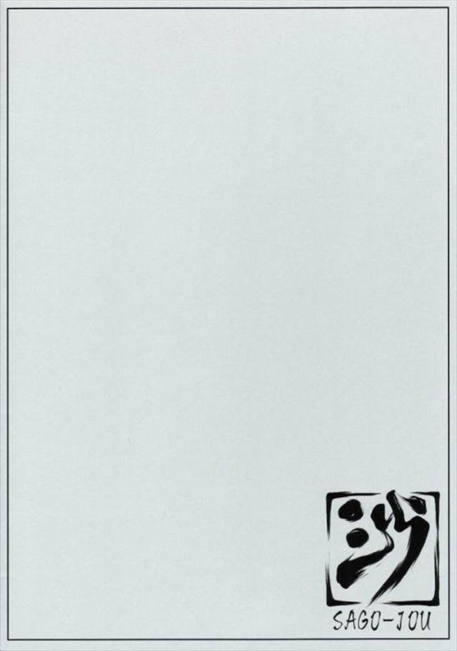 aria エロマンガ・同人誌24018