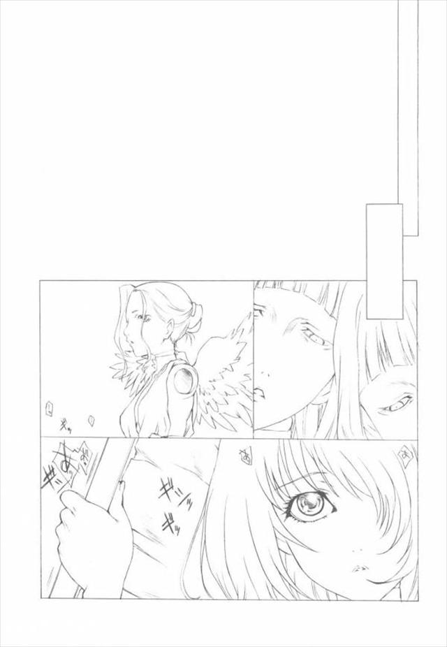 another エロマンガ・同人誌9044