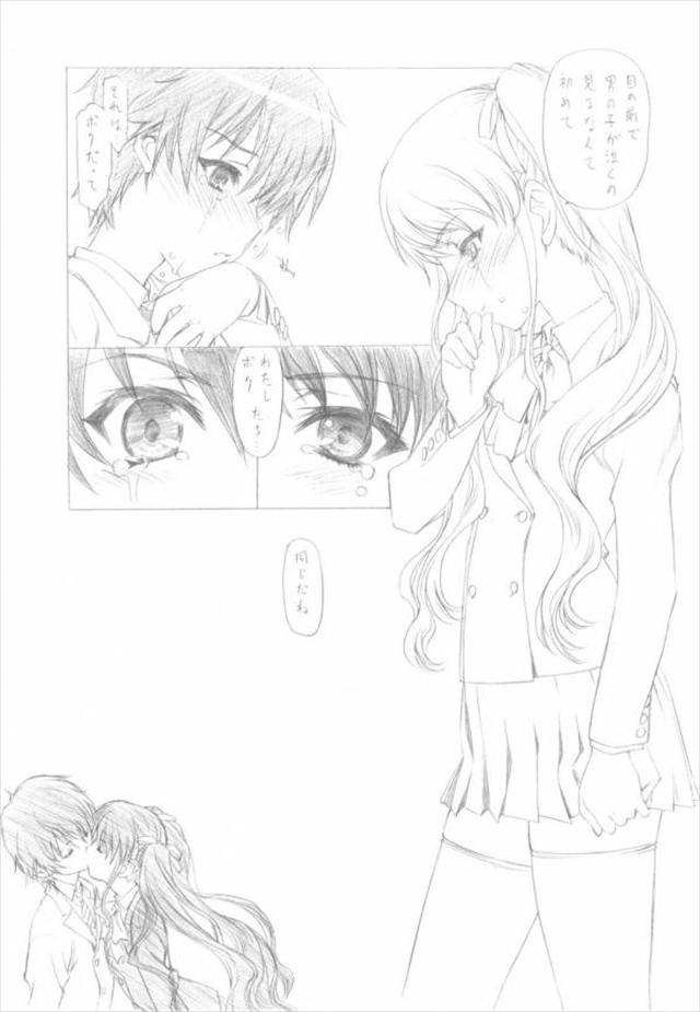 another エロマンガ・同人誌9024