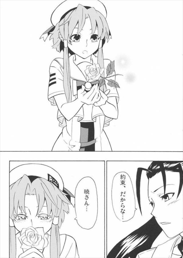 aria エロマンガ・同人誌6048