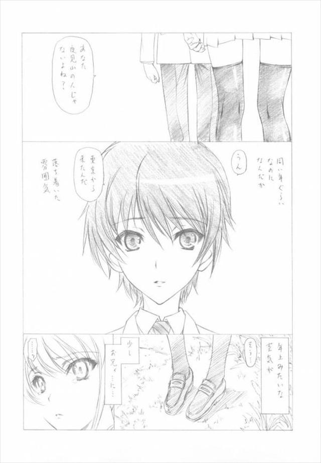 another エロマンガ・同人誌9019