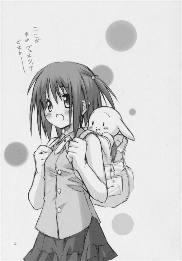 aria エロマンガ・同人誌9003