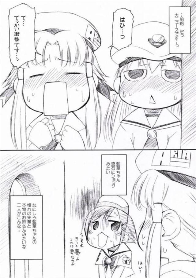 aria エロマンガ・同人誌24002