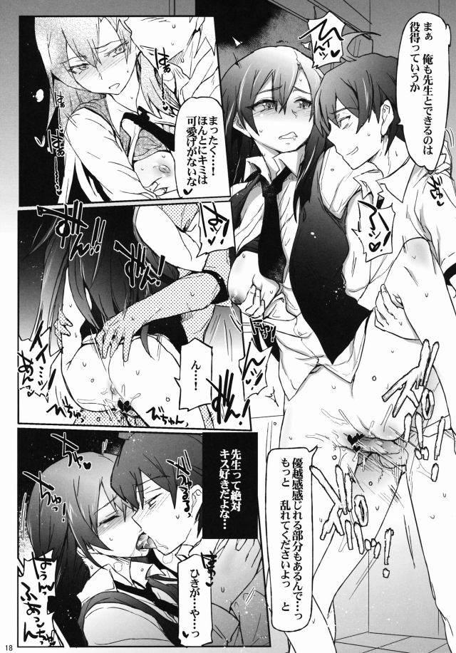 俺ガイル エロマンガ・同人誌28015