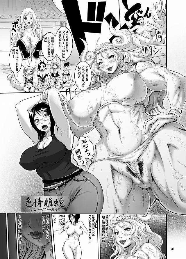 ワンピース エロマンガ・同人誌4025