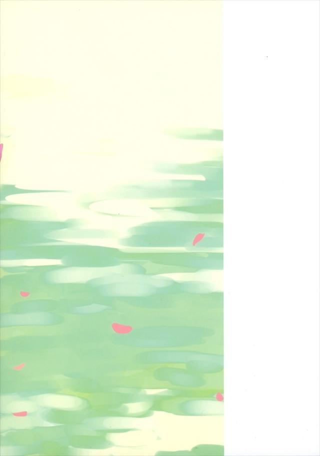 アルドノア・ゼロ エロマンガ・同人誌5002
