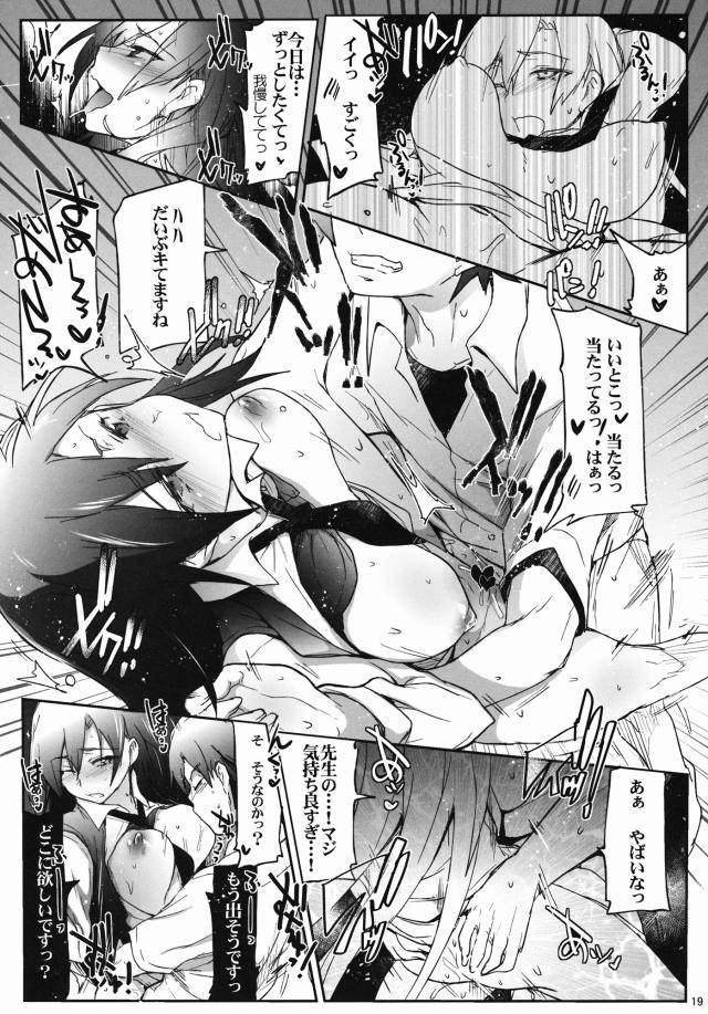 俺ガイル エロマンガ・同人誌28016