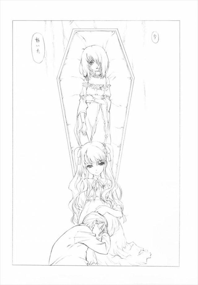 another エロマンガ・同人誌9049