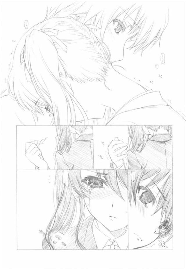 another エロマンガ・同人誌9022
