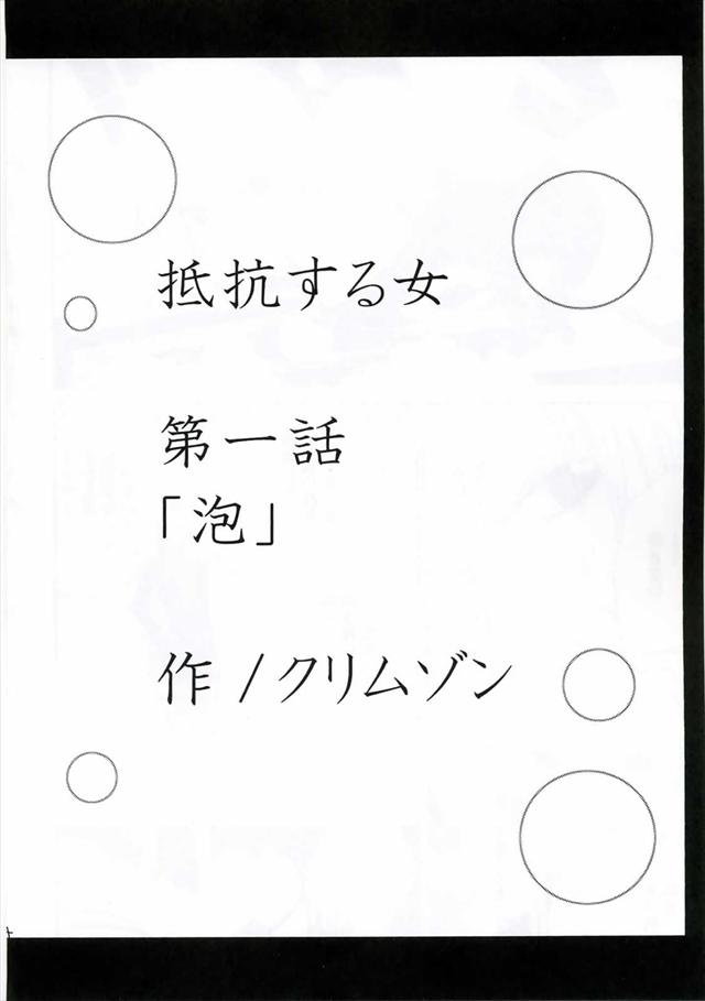 ワンピース エロマンガ・同人誌16003