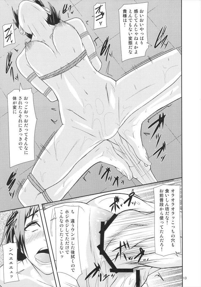 進撃の巨人 エロマンガ・同人誌11012