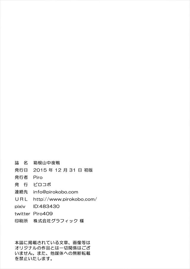 ゲート エロマンガ・同人誌4023