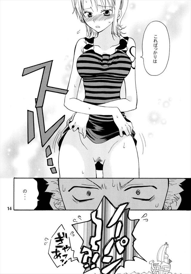 ワンピース エロマンガ・同人誌37014