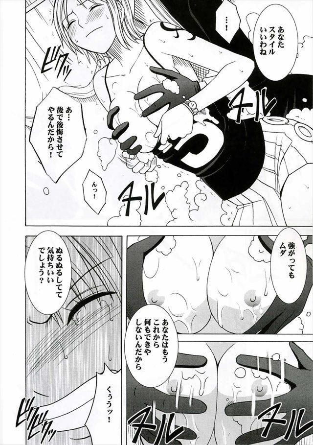 ワンピース エロマンガ・同人誌16011