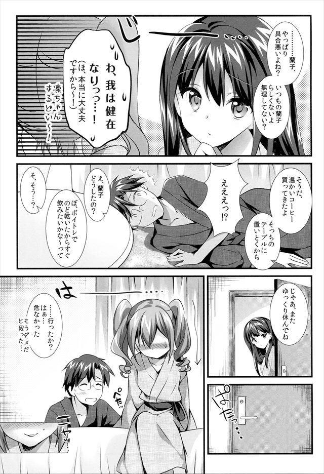 アイドルマスター エロマンガ・同人誌13010
