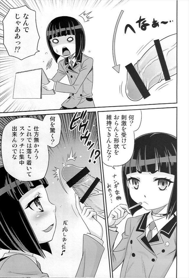 下ネタ エロマンガ・同人誌1003