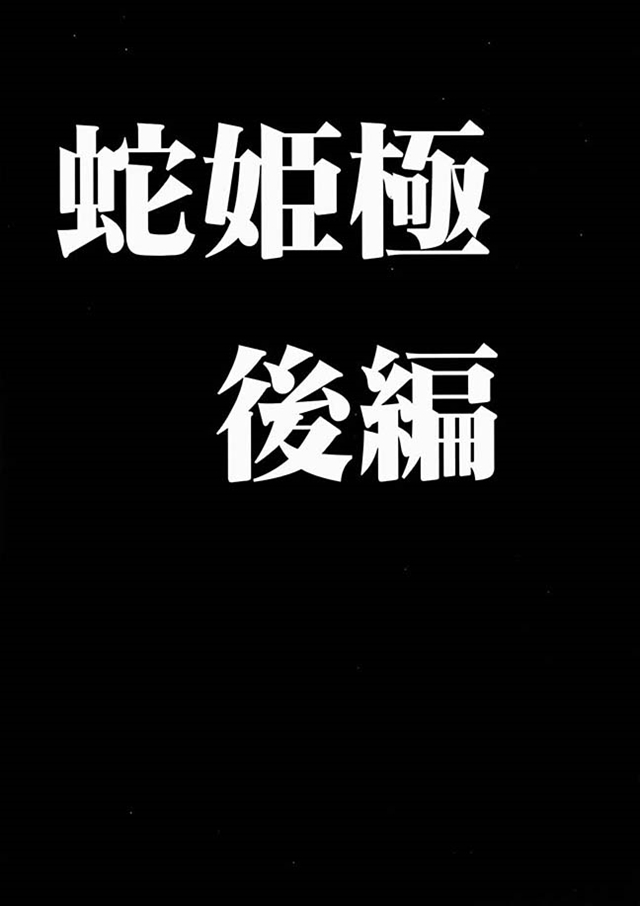 ワンピース エロマンガ・同人誌14014