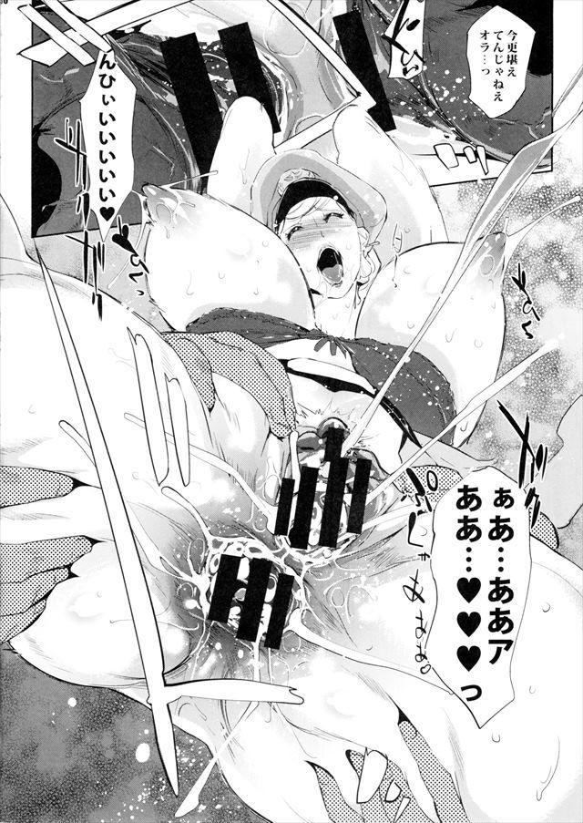 機動戦士ガンダム エロマンガ・同人誌21030
