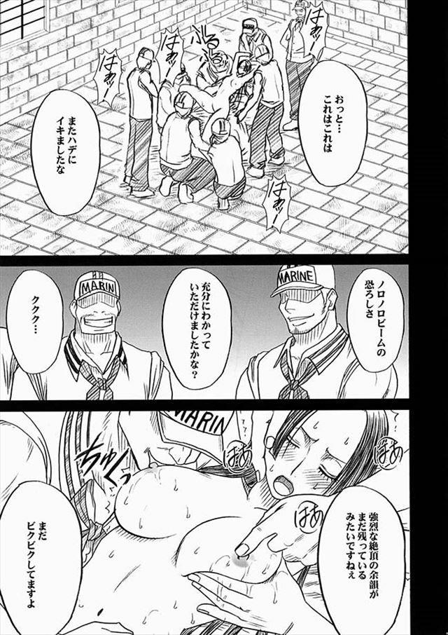 ワンピース エロマンガ・同人誌14016
