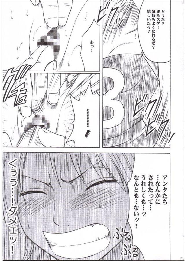 ワンピース エロマンガ・同人誌24016