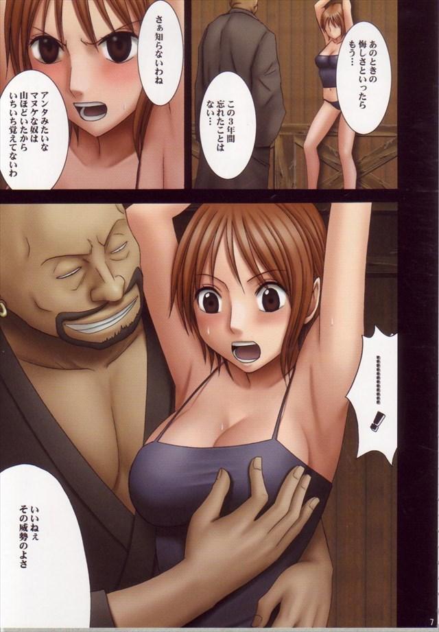ワンピース エロマンガ・同人誌12006