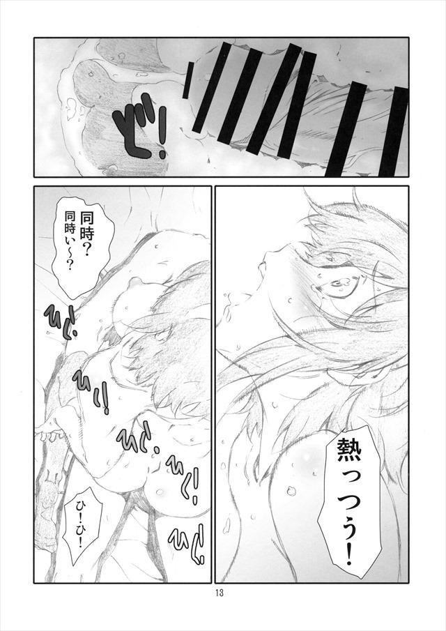 アイドル エロマンガ・同人誌40012