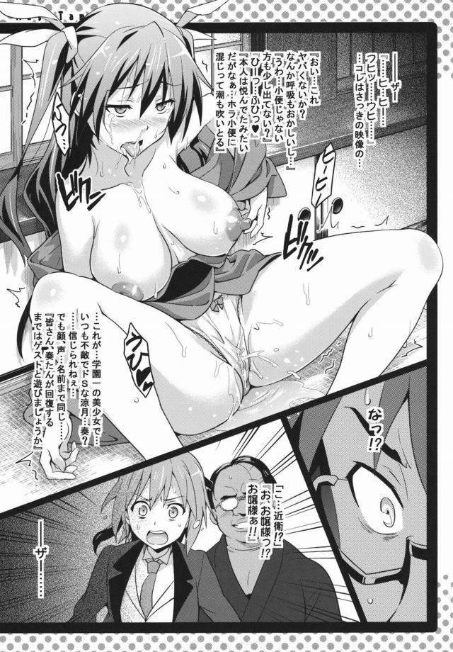 まよチキ エロマンガ・同人誌10026