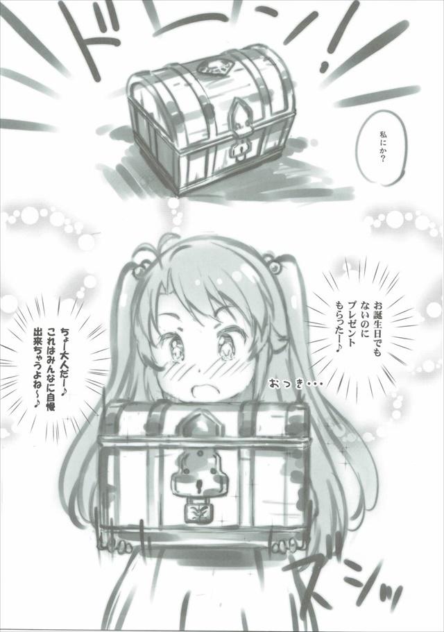 のんのんびより エロマンガ・同人誌13004