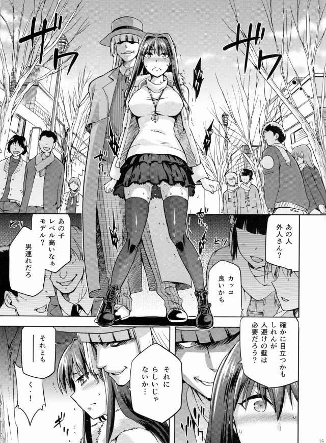 魔法使いの夜 エロマンガ・同人誌12018