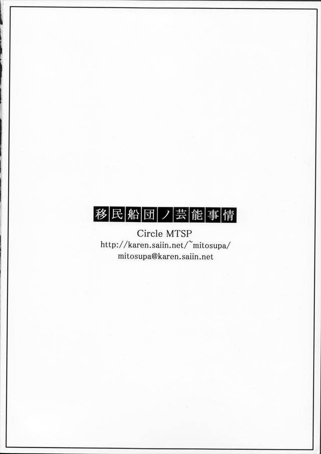 マクロスF エロマンガ・同人誌14026