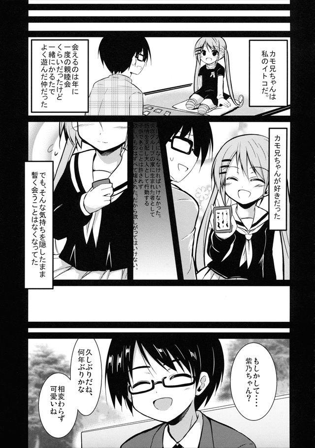 ねじまきカギュー エロマンガ・同人誌10010