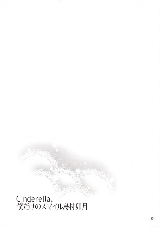 アイドル エロマンガ・同人誌43019