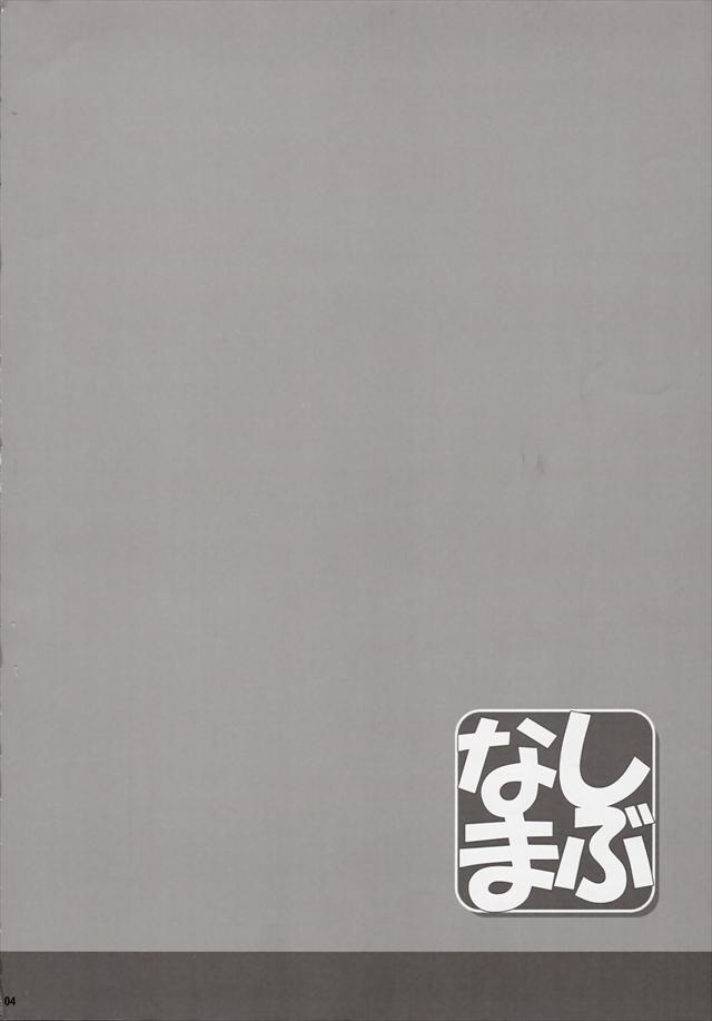 アイドル エロマンガ・同人誌32005