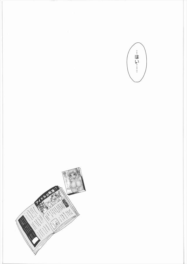 まどマギ エロマンガ・同人誌31024