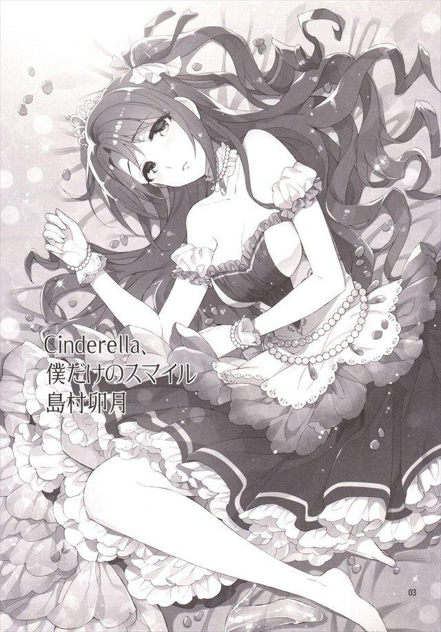 アイドル エロマンガ・同人誌43002
