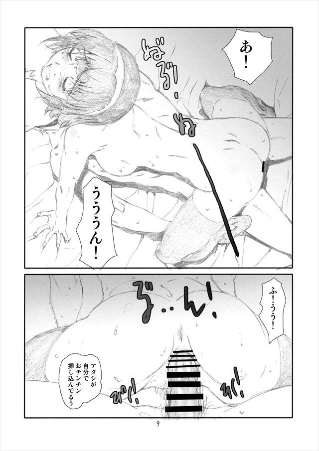アイドル エロマンガ・同人誌40008