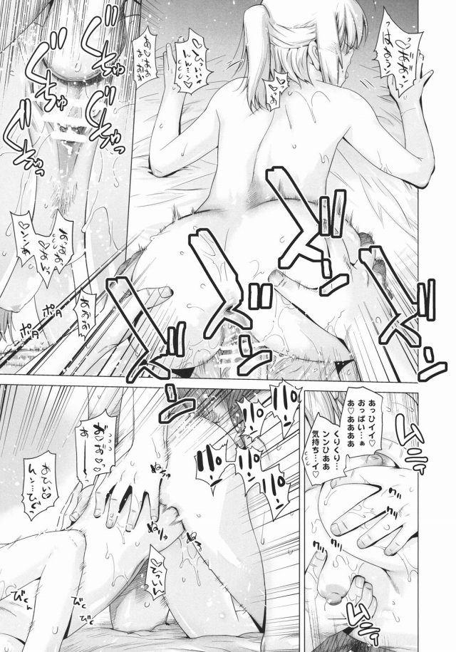 まよチキ エロマンガ・同人誌16025