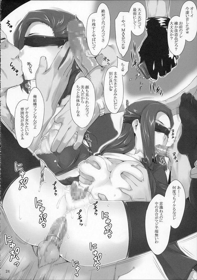 マクロスF エロマンガ・同人誌14023
