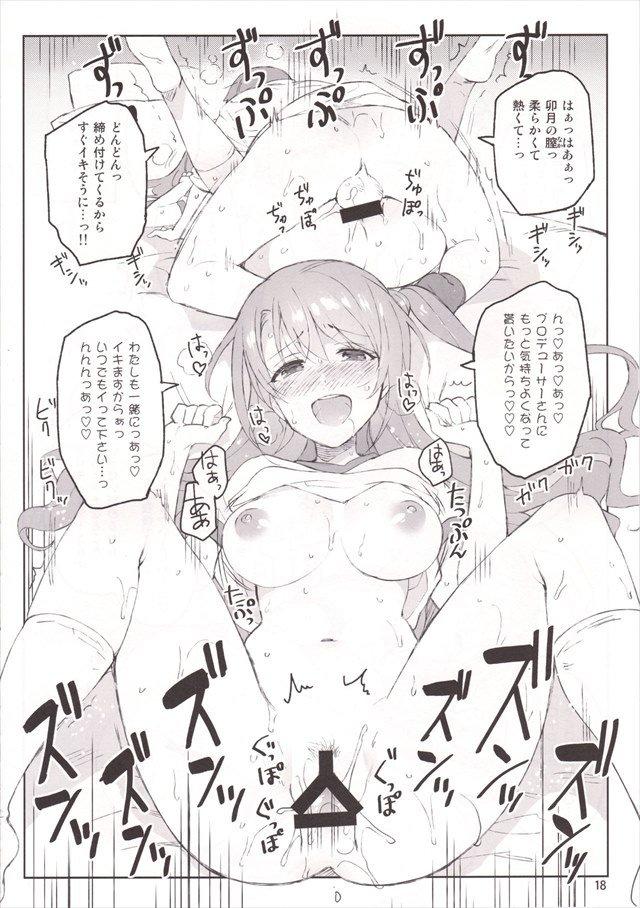 アイドル エロマンガ・同人誌43015