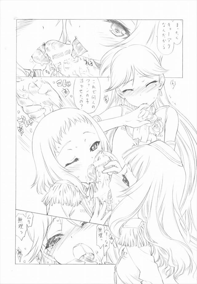 ラブライブ エロマンガ・同人誌1011