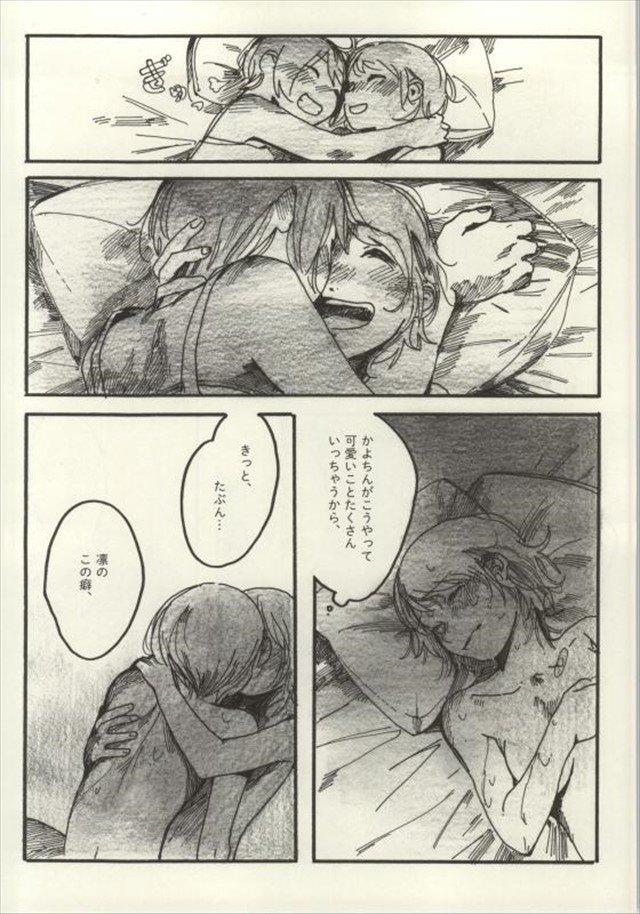 ラブライブ エロマンガ・同人誌25154